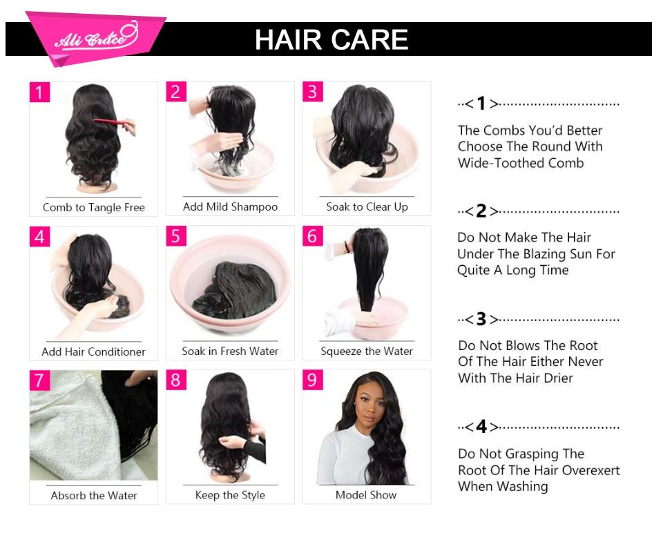 5-wig 洗护