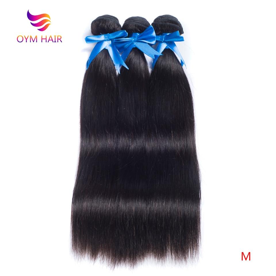 OYM HAIR Straight Bundles Brazilian Hair Weave Bundles 100% Human Hair Bundles Natural Color Remy Hair Weave 1/3/4 Pieces