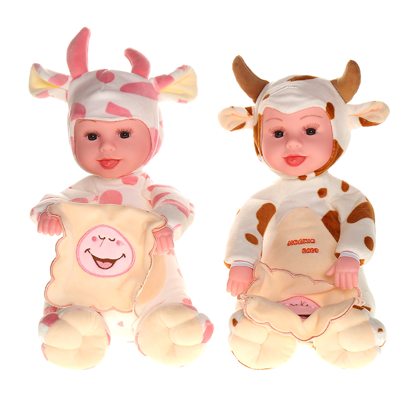 28CM Hide And Seek Animal Dolls Vinyl Silicone Face Baby Doll Soft Electric Toy Interactive Doll Gift for Children Kids Birthday