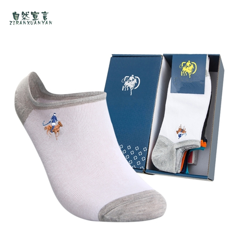 2020 New Fashion Casual Calcetines Hombre Summer Men's Socks Anti-skid Men's Socks Gift Box Mixed Color 5 Double Packaging