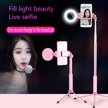 Three and one 6 7 inch 170 cm Bluetooth selfie stick tripod with ring light self portrait beauty fill for iPhone