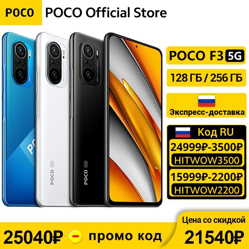 [World Premiere In Stock] Global Version POCO F3 5G Smartphone Snapdragon 870...