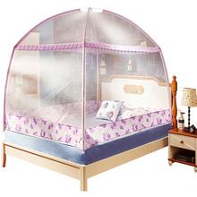 Jurta mongolska moskitiera 1 5 M łóżko kryty 1 35 przeciw komarom domowe łóżko namiotowe zasłony luksusowe dno anty-upadek tanie tanio Trzy-drzwi Uniwersalny Czworoboczny Domu Dorosłych Pałac moskitiera Owadobójczy traktowane Poliester bawełna