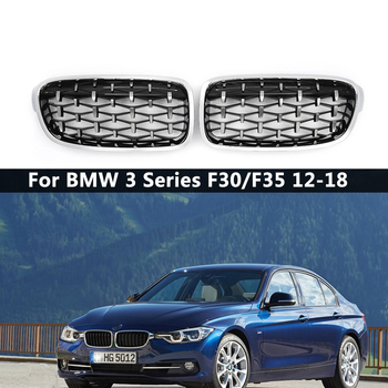 A Pair Meteor Type Double Line Car Front Kidney Grille Racing Grills For BMW 3 Series F30 F35 2012-2018 Car Modified Accessories
