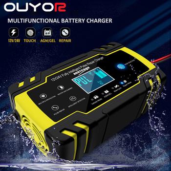 Ładowarka samochodowa 12 24V 8A ekran dotykowy naprawa pulsu ładowarka baterii LCD do samochodu motocykl akumulator kwasowo-ołowiowy Agm Gel Wet tanie i dobre opinie OUYORCAR CN (pochodzenie) 12Ah-100Ah Automatically charger Storage battery AC input 12cm 12 v Ładowania baterii jednostki