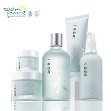 SOONPURE Anti Aging Skin Care Set Moisturizing Repair Wrinkle Remove Dark Circle Brightening Face Day Cream Deep Clean 5pcs