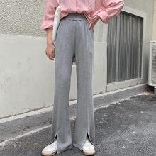 Hzirip primavera quente verão novo coreano cintura alta magro calças femininas novo 2021 moda casual cor sólida all-match split calças
