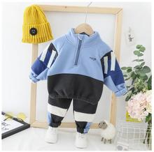 купить 2019 Autumn Winter Baby Infant Clothes Suits Toddler Boys Girls Clothing Sets Plush Coat Pants Kids Children Costume Suit дешево