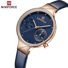 Часы NAVIFORCE женские, кварцевые, простой синий цвет