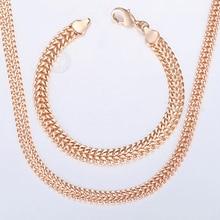 Davieslee Jewelry Sets For Women Men 585 Rose Gold Bracelet Necklace Set Double Cuban Weaving Bismark Chain Jewelry 2021 LCS04