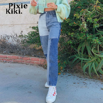 PixieKiki Vintage Upcycling Patchwork Jeans E Girl Style High Waist Straight Leg Trousers Y2k Woman Pants Streetwear P67-EC55 image