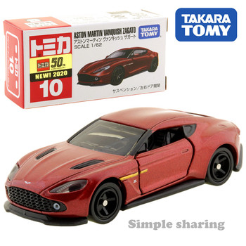 Takara Tomy Tomica No.10 Aston Martin Vanquiah Zagato Red Scale 1/62 Car Hot Pop Kids Toys Motor Vehicle Diecast Metal Model New image