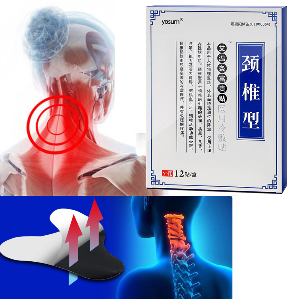 Self Heating Neck Shoulder Moxibustion Paste Relax Muscle Warm Wormwood Sticker Patches Moxa Blood Circulation Spine Pain Relief