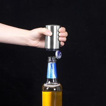 Otwieracz do butelek automatyczne magnetyczne otwieracze do piwa Bar otwieracz do butelek wina narzędzie kuchenne akcesoria barowe destapadores de cerveza tanie i dobre opinie CN (pochodzenie) Bottle Opener Piwo Ekologiczne