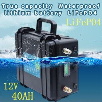 lifepo4 12V lithium battery pack  12V  40AH true capacity waterproof LiFePO4 lithium li-lon battery pack with  EU/UL 5A charger
