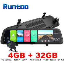 Car DVR Dash Camera 4G Android Video Recorder Full HD 1080P ADAS WIFI Rear View Mirror Dash Cam GPS Navigation Auto Registrar