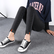 women push up Washed jeans Plus Size pants High Waist Full Length Women Casual Super Stretch Skinny Pencil