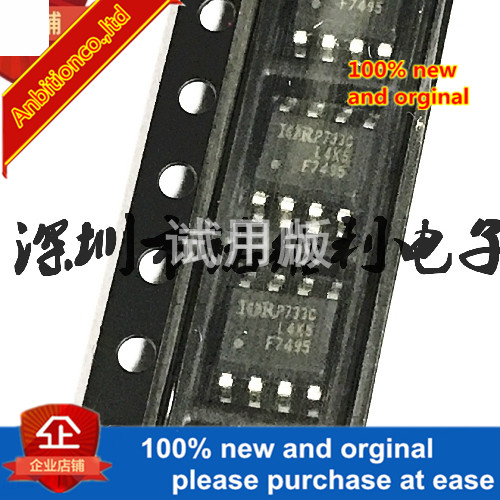 5pcs 100% New Original IRF7495TRPBF F7495 SOP-8 N-channel 100V 7.3A MOSFET In Stock