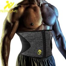 NINGMI Slim Body Shapers for Mens Waist Trainer Neoprene Sauna Cincher Modeling Belt Slimming Strap Shapewear Girdles