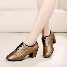 Женская танцевальная обувь ushine мягкая из натуральной кожи