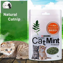 100% Natural Catnip Cat Toys Menthol Flavor Clean Teeth Healthy Care Funny Cat Catmint Toys Organic Premium Catnip Cattle Grass