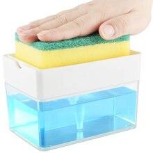 Дозатор для жидкого мыла держатель губок на кухню мытья посуды