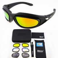 DAISY C5 gafas tácticas polarizadas gafas de ciclismo fotocromáticas UV400 gafas de seguridad Airsoft gafas de sol para deportes al aire libre