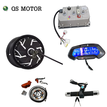 QS motor 12inch 260 5000W 45H V4 72V 90KPH conversion kits with kelly sine wave controller