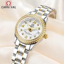 Carnival Mechanical Women Watches Switzerland Luxury Brand Sapphire Aut