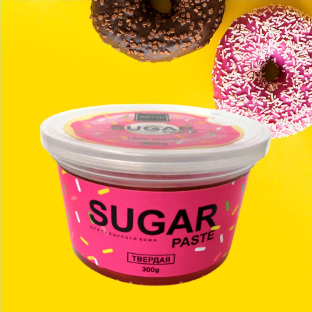 BIETTE Сахарная паста для шугаринга Твердая, 300 гр / Комфортное удаление волос в домашних условиях