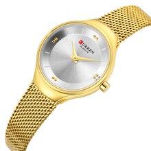 CURREN Women Watch Big Brand Simple Business Design Stainless Steel High Quality Mesh Quartz Wristwatch Waterproof Ladies