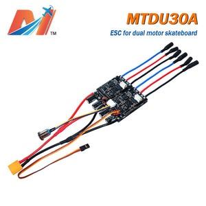 Image 2 - Maytech מכירת חיסול (קידום) כפולה מנוע חשמלי סקייטבורד ESC 30A 10S סקייטבורד מהירות בקר