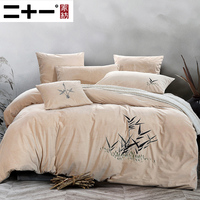 Home Textiles A Class Thickening Baby Down Four Paper Set Chinese Style Embroidered Bedding Keep Warm Coral Down Suite