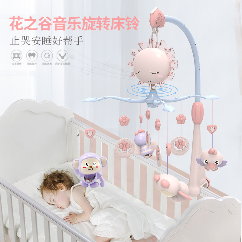 Newborn Crib Bell 0-1 Years 3-6-9-12 Months  Boys And Girls Toys Music Rotating Bed Bell Puzzle Rattle Comfort Fitness Bed Bell