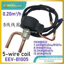 0.2m3/ч EEV С 5-проводной катушки обеспечивает отличную дроссельной заслонки решение для сверхвысокой температуры 2-compessors в виде каскада из блок теплового насоса