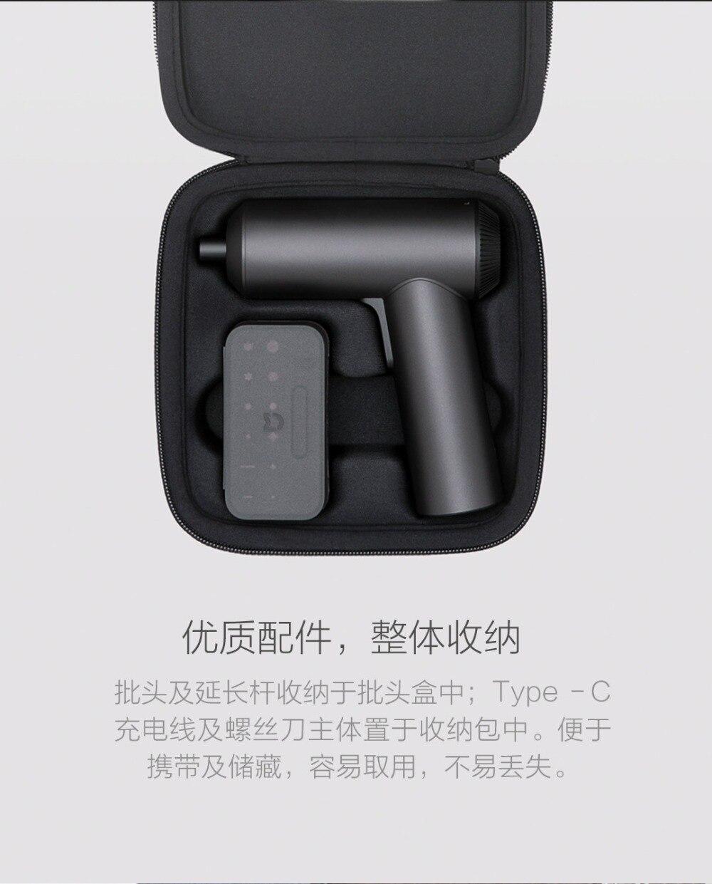 Xiaomi Mijia Electric Screwdriver (17)