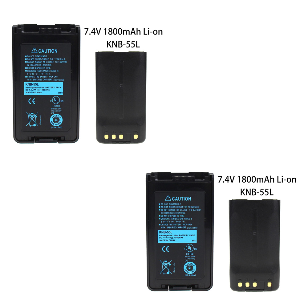 7 x 2.0Ah Li-ion KNB-55L KNB-57L Battery for KENWOOD TK2360 TK3360 NX220 NX320