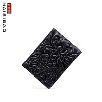 NAiSIBAO 2019new women genuine Leather bag quality cowhide Driving license leather driver's license clip thin embossed card sets
