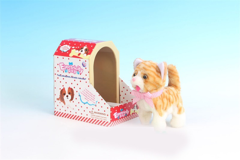 Plush Toys Will Walk Learn Cat Sound Model Plush Toys Forward Round Steak Shake Tail Dian Dong Mao