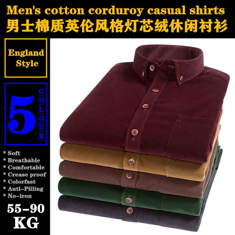 High-end Men's Corduroy Shirt Plus-size Keep-warm Soft Breathable Comfortable Crease Proof Colorfast Anti-Pilling England Style
