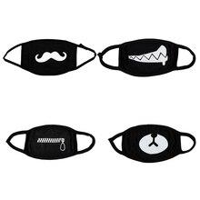4 قطعة يمكن اختيار الألوان لطيف الكرتون قناع الوجه للجنسين مكافحة الغبار الفم قناع واقية تصفية يندبروف سماعات الأذن الكبار PM2.5