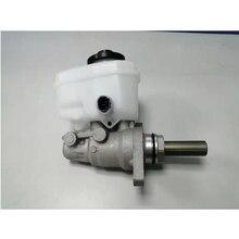 Высококачественный тормозной цилиндр для Toyota Land cruiser prado 2002 до 2009 GRJ120 GRJ125 RZJ120 RZJ120 TRJ120 TRJ125