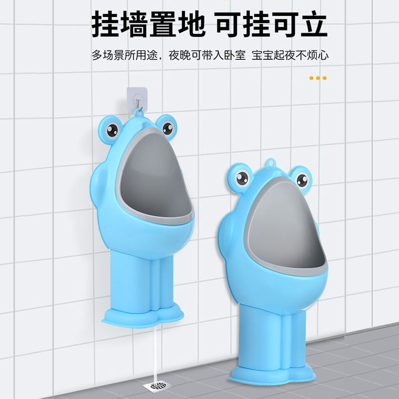 Children Pee Useful Product Baby Toilet Boy Standing Wall Mounted Urine Cup Urinal Infant Cartoon Urinal