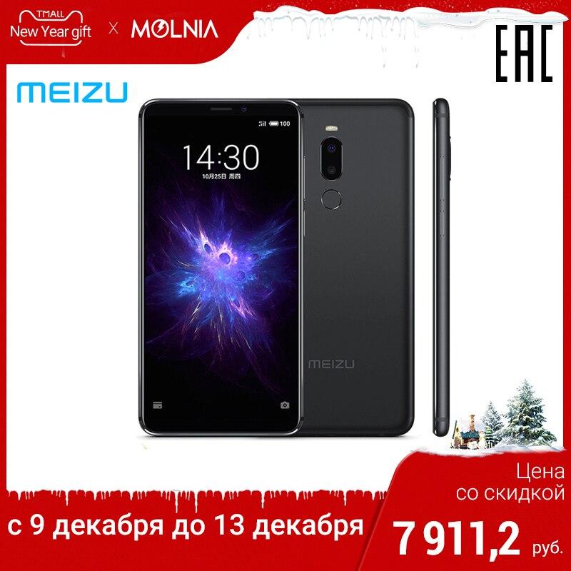 Smartphone MEIZU Note 8 4 GB + 64 GB SONY Camera IMX 362 Android 8.0 Dual SIM Dual Camera Auto Focus 3600 MA/warranty