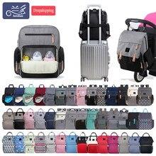 Оригинальный LAND Мама Сумки для подгузников для мамы большой Ёмкость путешествия рюкзак для подгузников с анти-потеря застежка-молния для д...