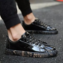 Korean-style Couples Trendy Shoes Patent Leather Bright Surf