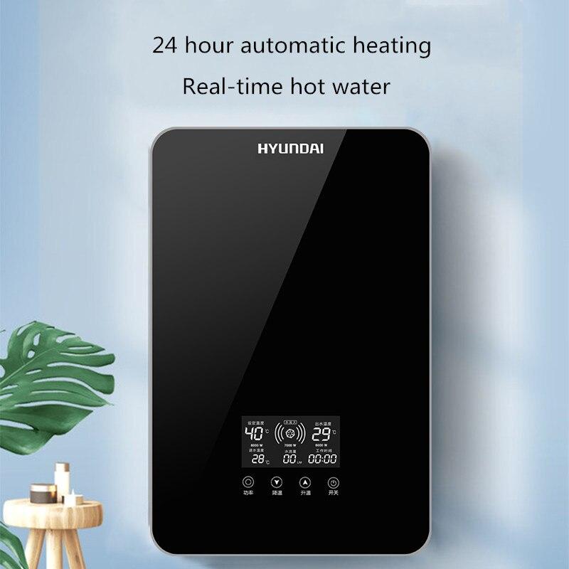 Мгновенный Электрический водонагреватель для дома, маленький трехсекундный нагреватель, Ванна для душа