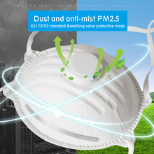 1PCS [in stocks]Air Valve Mask FFP2 KN95 N95 KF94 Breathing Valve Mouth Face Masks Anti PM2.5 Virus Safety Breathable Prevention