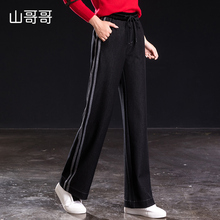 Shangege women high elastic waist side stripe wide leg long pants free shipping plus stripe tape side wide leg pants