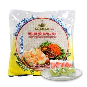 500g vietnamita primavera rolo arroz papel transparente cristal pele fina arroz papel